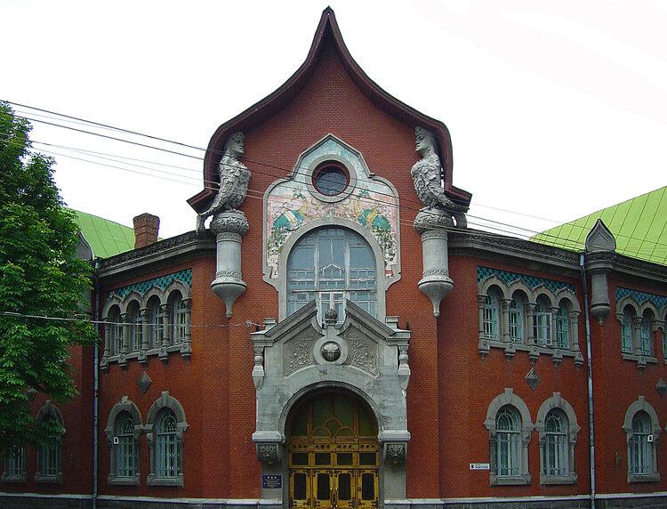 Полтава. Будівля колишнього Селянського банку