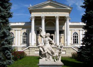 Вхід до Одеського археологічного музею
