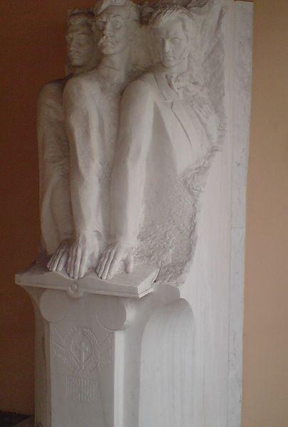 Пам'ятник «Клятва засновників Філікі Етерія»