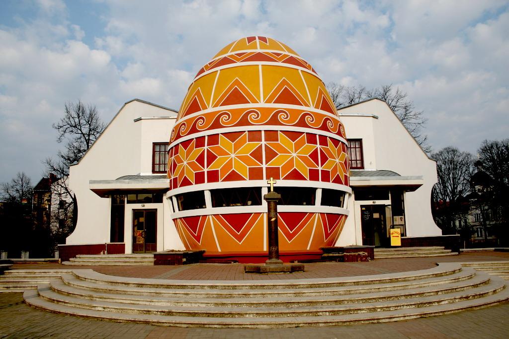 Музей Писанка — музей декоративных пасхальных яиц в городе Коломыя