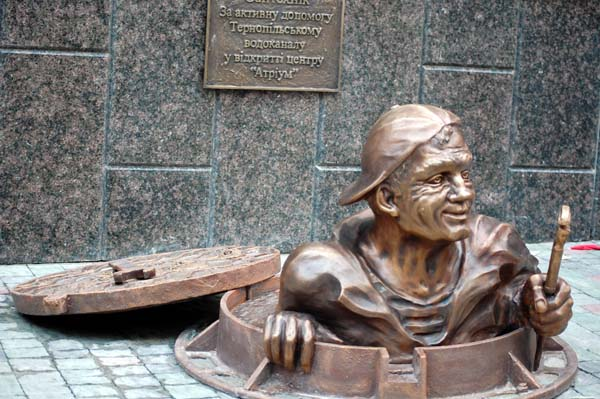 Тернополь Памятник сантехнику