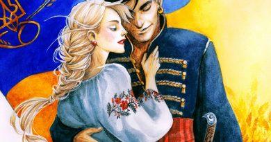 День захисника України у 2019 році святкують 14 жовтня у День Українського козацтва та Святої Богородиці. 14 жовтня є вихідним