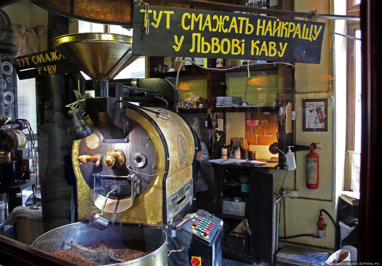 Львівська копальня кави - тут народжується найкраща кава у Львові