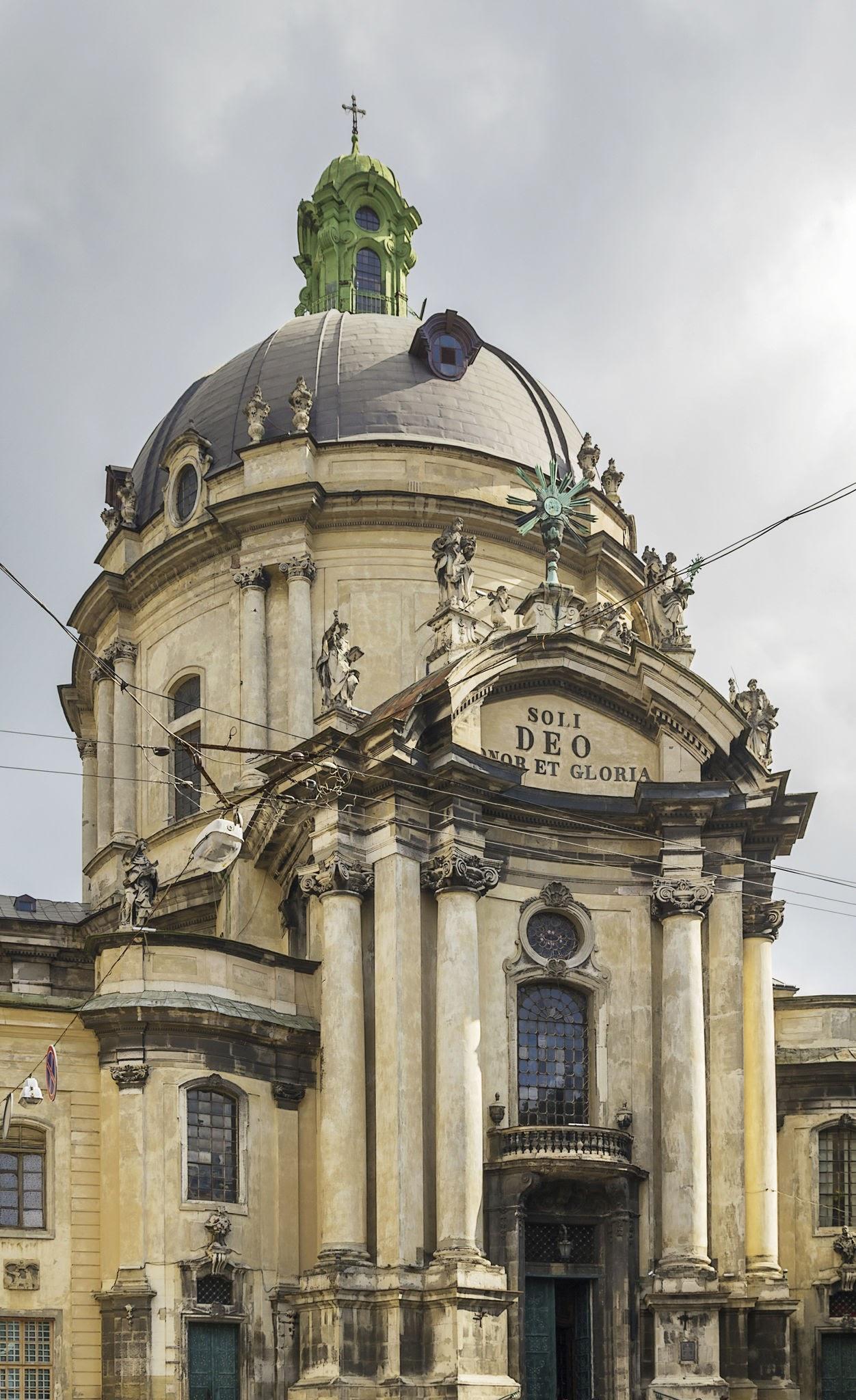 Домініканський Собор (Церква Пресвятої Євхаристії) - одна з кращих пам'яток Львова, споруджених у стилі бароко.