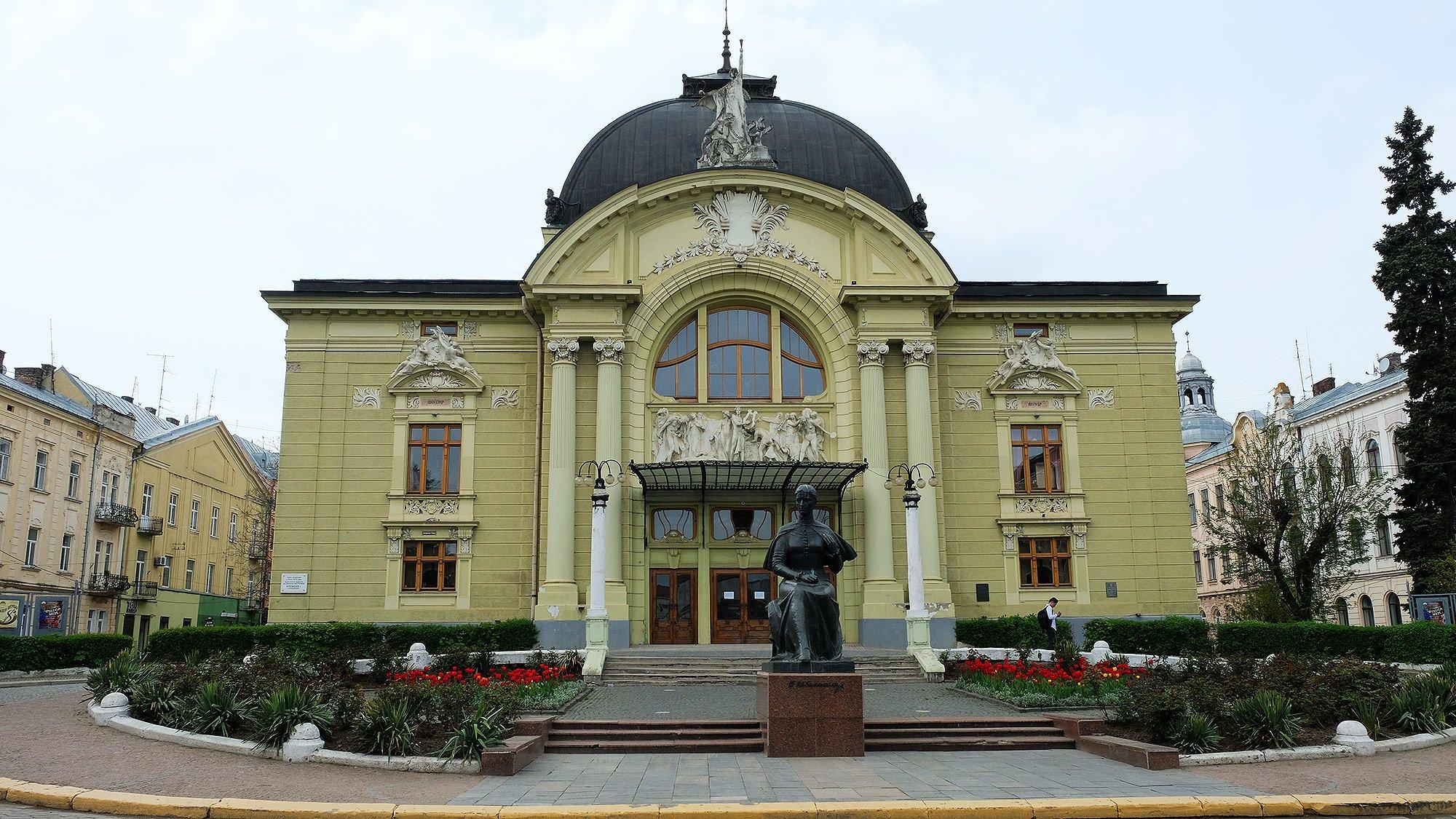 Черновицкий музыкально-драматический театр имени Ольги Кобылянской